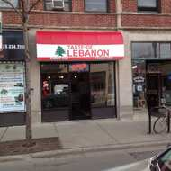 Taste of Lebanon Restaurant